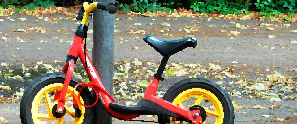 regalar una bicicleta sin pedales